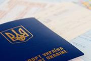 Как вернуться в Украину, если вы потеряли за границей документы?