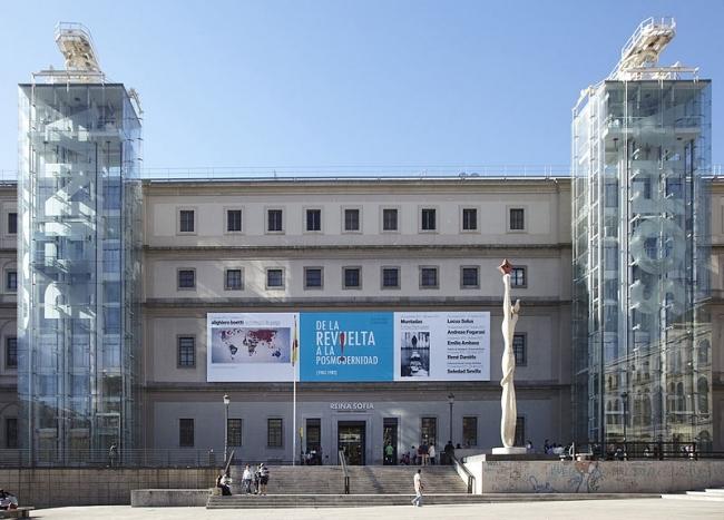 Мадрид музей королевы Софии