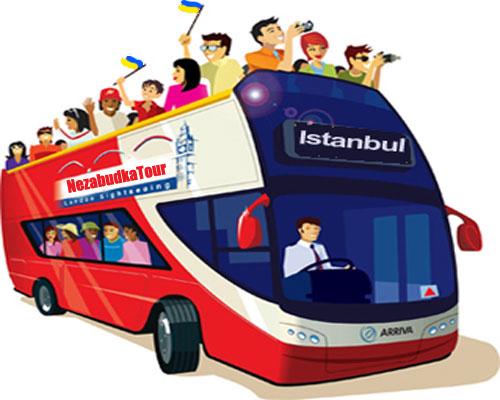 Автобусные туры в Харькове